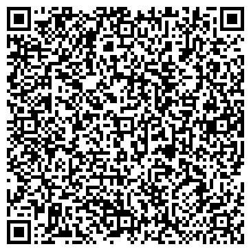 QR-код с контактной информацией организации Стратус+