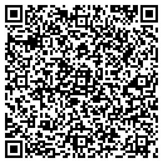 QR-код с контактной информацией организации Мясная лавка №4