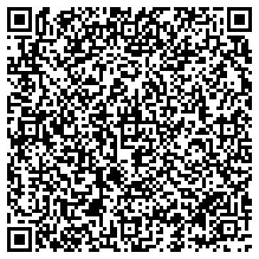 QR-код с контактной информацией организации ООО КРЕДО ХОЛИДЕЙ