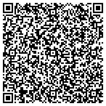 QR-код с контактной информацией организации Магазин разливного пива на Дубнинской, 39