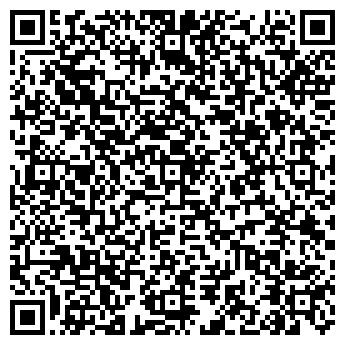 QR-код с контактной информацией организации Alex Beer