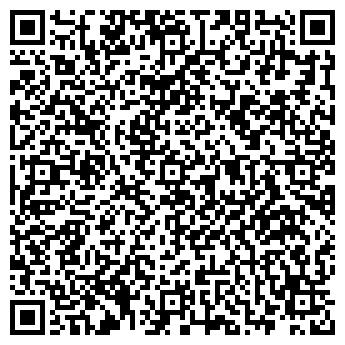 QR-код с контактной информацией организации Пивные реки