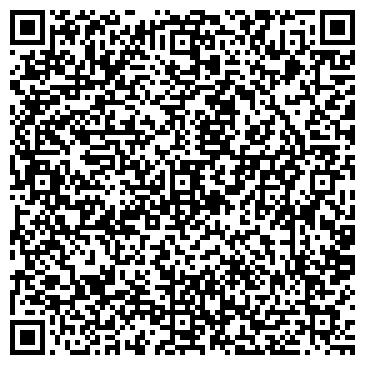 QR-код с контактной информацией организации Культ пива
