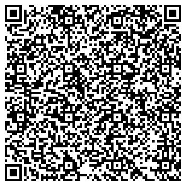 QR-код с контактной информацией организации Лит.Ra