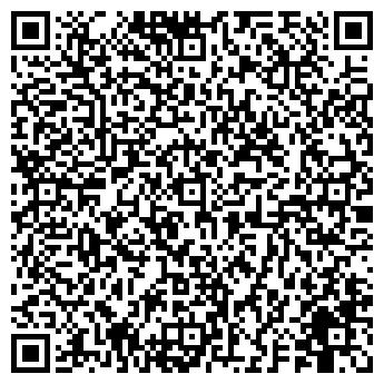 QR-код с контактной информацией организации МОБИКА