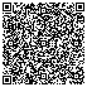 QR-код с контактной информацией организации Халям, магазин мясной продукции
