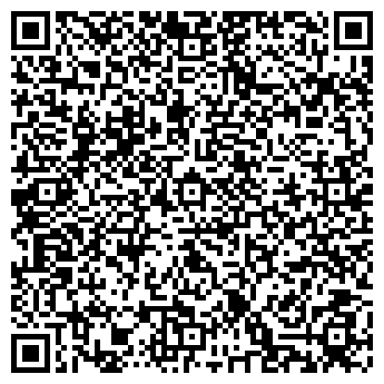 QR-код с контактной информацией организации Магазин мясной продукции, ИП Белялова Ф.А.