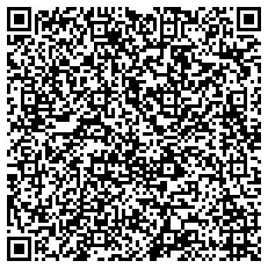 QR-код с контактной информацией организации Эста Фуд Трейд, ООО, торгово-производственная компания