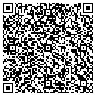 QR-код с контактной информацией организации АТЕЛИО