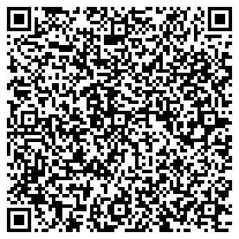 QR-код с контактной информацией организации ВОБИС