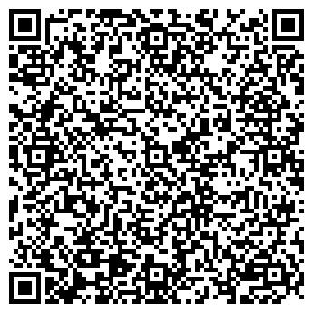 QR-код с контактной информацией организации ЛАД РМ