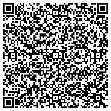 QR-код с контактной информацией организации Рыбная Лавка