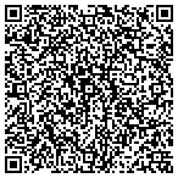 QR-код с контактной информацией организации Поль Бейкери
