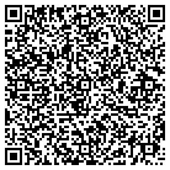 QR-код с контактной информацией организации РЕГАРД