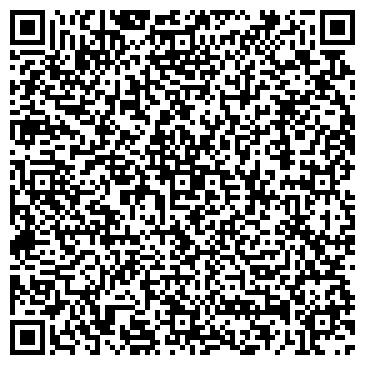 QR-код с контактной информацией организации ТФК-КОМПЬЮТЕР