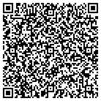 QR-код с контактной информацией организации АГРОИНВЕСТ