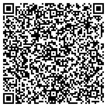QR-код с контактной информацией организации ДЕТСКИЙ САД № 184