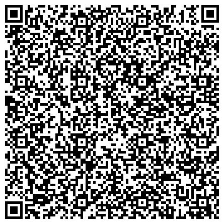 QR-код с контактной информацией организации Школа танцев Драйв- ВНУКОВО  (хип-хоп, уличные танцы) для детей и подростков .   т. 8-916-956-34-13