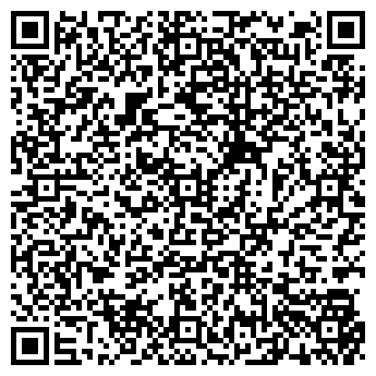 QR-код с контактной информацией организации АРАН КОМПАНИЯ