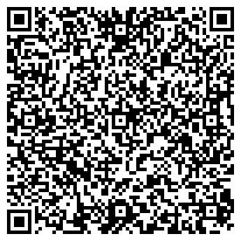 QR-код с контактной информацией организации ДЕТСКИЙ САД № 2061