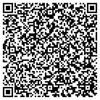 QR-код с контактной информацией организации Дом спорта