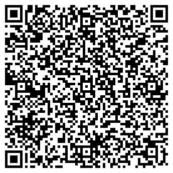 QR-код с контактной информацией организации ШКОЛА № 261