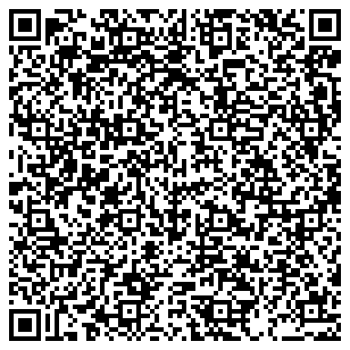 """QR-код с контактной информацией организации ООО """"ТЛ-Консалтинг"""""""
