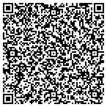 QR-код с контактной информацией организации ДЕТСКАЯ ГОРОДСКАЯ ПОЛИКЛИНИКА № 82