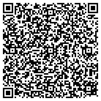 QR-код с контактной информацией организации ШКОЛА № 73