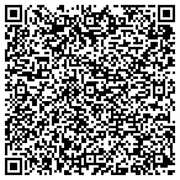 """QR-код с контактной информацией организации ООО Визовый центр """"ShengenViza.by"""""""