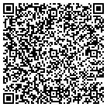 """QR-код с контактной информацией организации ООО """"Стобус"""""""