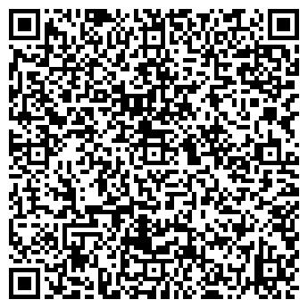 """QR-код с контактной информацией организации LTD """"Travel Experts"""""""