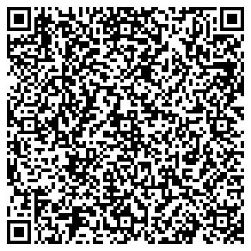 """QR-код с контактной информацией организации ООО """"Центр-Стинол"""""""