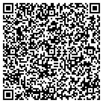 QR-код с контактной информацией организации ШКОЛА № 99