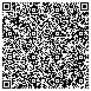 """QR-код с контактной информацией организации Центр косметологии """"Людмила"""", ООО"""