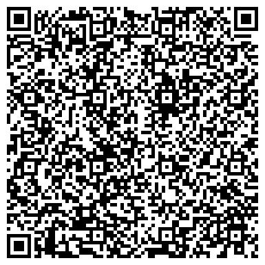 """QR-код с контактной информацией организации ООО """"Уютная квартира в Южноукраинске"""""""
