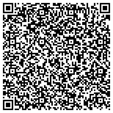 """QR-код с контактной информацией организации ИП """"4703"""" Аентство недвижимости"""
