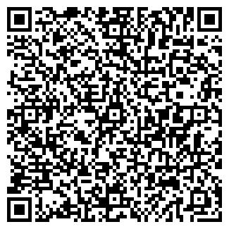 """QR-код с контактной информацией организации ООО """"Виннер"""""""