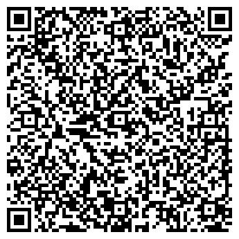 """QR-код с контактной информацией организации ТОО """"Компания LVS"""""""