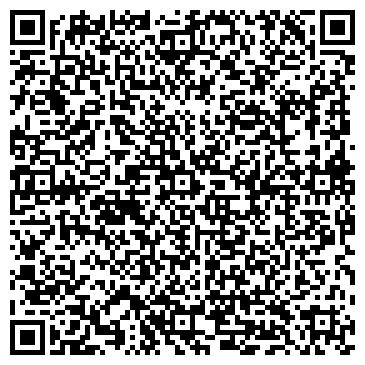 QR-код с контактной информацией организации ДЕТСКИЙ САД № 1938