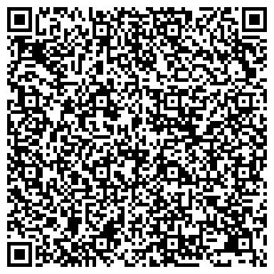 """QR-код с контактной информацией организации ООО """"Спринт-Профи"""""""