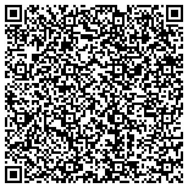 """QR-код с контактной информацией организации ООО Салон красоты """"Даймонд Бьюти"""""""