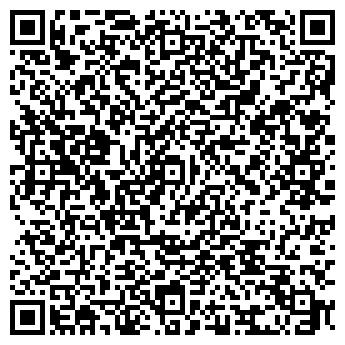 """QR-код с контактной информацией организации ЧУППОУ """"Орша-клининг"""""""