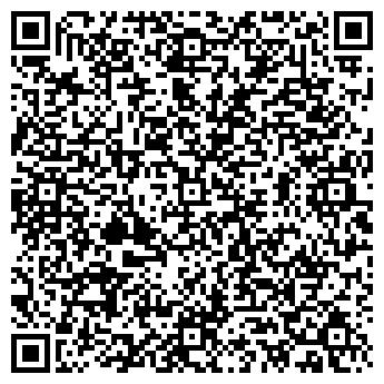 """QR-код с контактной информацией организации """"АДВИСОР"""""""