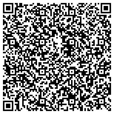 """QR-код с контактной информацией организации ООО """"Чеченские Минеральные Воды"""""""