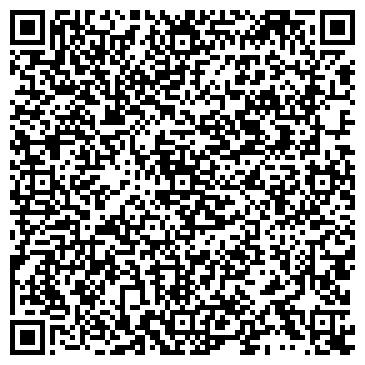 """QR-код с контактной информацией организации ИП """"Тахограф Сервис"""""""