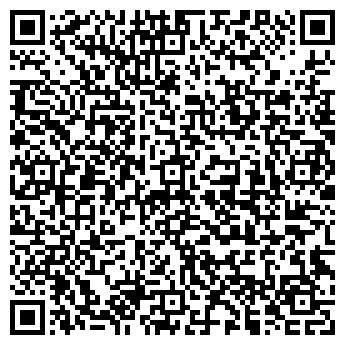 """QR-код с контактной информацией организации ИП """"Аштаева Д. А."""""""