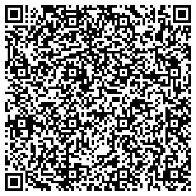 """QR-код с контактной информацией организации ГБОУ Школа """"Интеллектуал"""""""