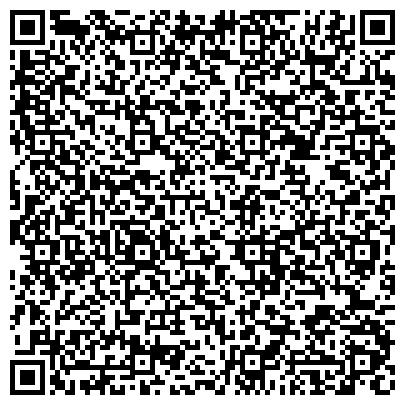 """QR-код с контактной информацией организации ООО """"Центральная Аптека На Моссовете Бишкек"""""""
