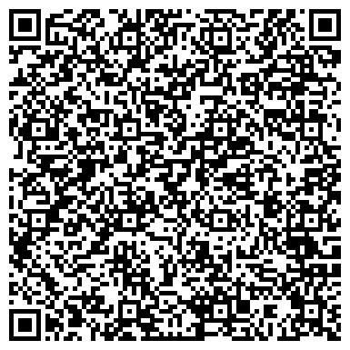 """QR-код с контактной информацией организации Студия танца """"Время танцевать!"""""""